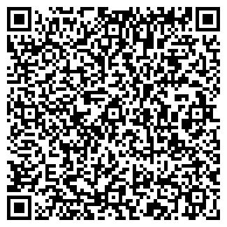 QR-код с контактной информацией организации РЕВЕРС, ООО