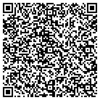 QR-код с контактной информацией организации РС ЭЛЕКТРИК, ООО