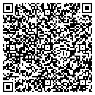 QR-код с контактной информацией организации СИЭЛТ, ЗАО