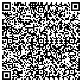QR-код с контактной информацией организации ТЕРНИКА, ООО