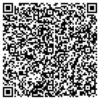 QR-код с контактной информацией организации ТРАКТ ТОРГОВАЯ КОМПАНИЯ