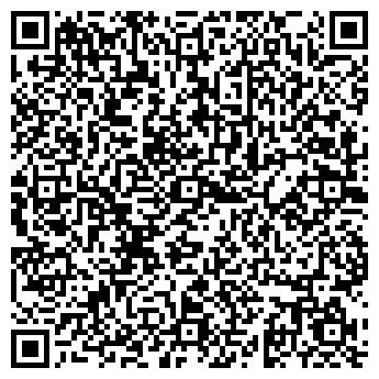 QR-код с контактной информацией организации ТФС-НОВОСИБИРСК, ООО