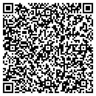 QR-код с контактной информацией организации ЭКАРД, ЗАО