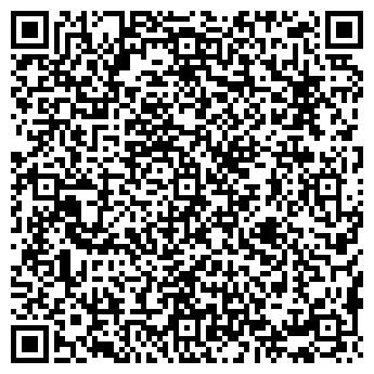 QR-код с контактной информацией организации ЭЛЕКТРОМИР-С, ООО