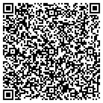 QR-код с контактной информацией организации ЭЛЕКТРОПРОФИ, ООО