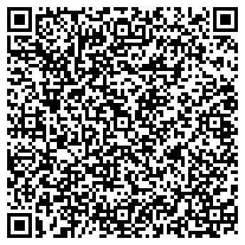 QR-код с контактной информацией организации ВАЛВОЛИН-СЕРВИС ЧУСП