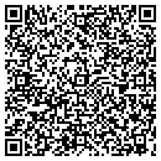 QR-код с контактной информацией организации ЭТРЭС, ЗАО