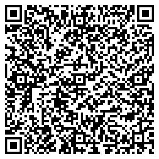 QR-код с контактной информацией организации АНС
