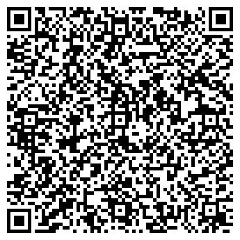 QR-код с контактной информацией организации ВЕРТРАГИЯ ПТФ ЗАО