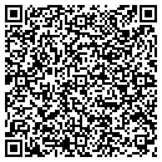 QR-код с контактной информацией организации МВИ-ЦЕНТР
