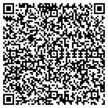 QR-код с контактной информацией организации МП-СИБИРЬ