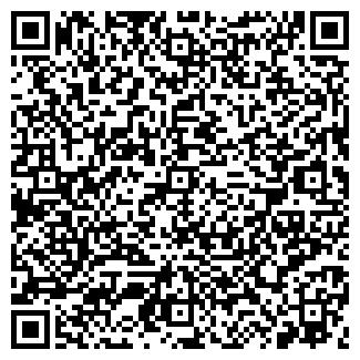 QR-код с контактной информацией организации РОССАЛЬЯНС
