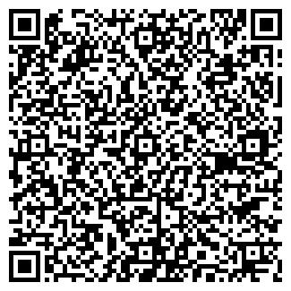 QR-код с контактной информацией организации СИБСЕЙФ