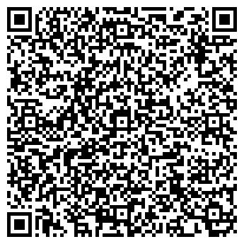 QR-код с контактной информацией организации ФАЙНЛАЙН НОВОСИБИРСК