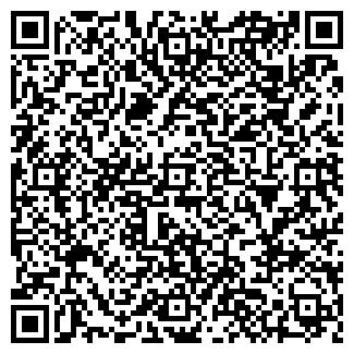 QR-код с контактной информацией организации ЭНЕРГОСИБ