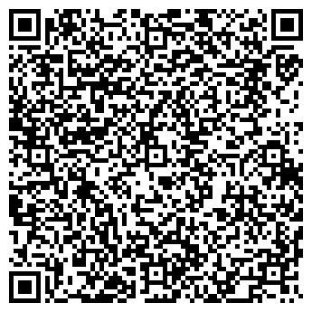 QR-код с контактной информацией организации HUALIAN MACHINERY