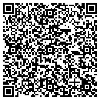 QR-код с контактной информацией организации БЕЛАЗ