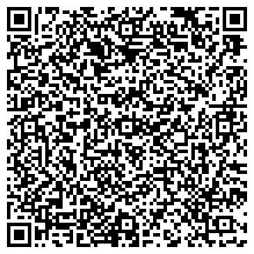 QR-код с контактной информацией организации ГОСТИНИЧНЫЙ КОМПЛЕКС ПРИПЯТЬ
