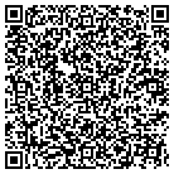 QR-код с контактной информацией организации АГРОМАШ НПФ, ООО