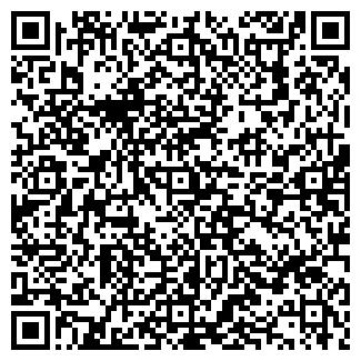 QR-код с контактной информацией организации ДЕМЕТРА ООО