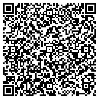 QR-код с контактной информацией организации УНИСИБМАШ