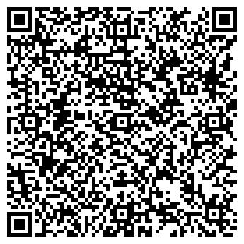 QR-код с контактной информацией организации ЮМЗ-СЕРВИС, ООО