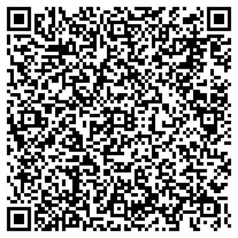 QR-код с контактной информацией организации ЛИБХЕРР/LIEBHERR