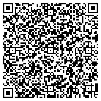 QR-код с контактной информацией организации ДОМ КУЛЬТУРЫ ГОРОДСКОЙ ПИНСКИЙ