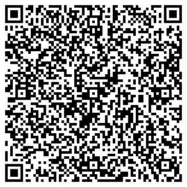 QR-код с контактной информацией организации ВСЕ ДЛЯ БИЛЬЯРДА ТОРГОВЫЙ ЗАЛ