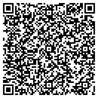 QR-код с контактной информацией организации ДЭУ 26