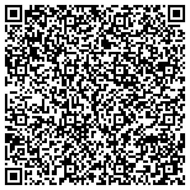 QR-код с контактной информацией организации ЦЕНТРАЛЬНОЕ АГЕНТСТВО ВОЗДУШНЫХ СООБЩЕНИЙ Г. НОВОСИБИРСКА