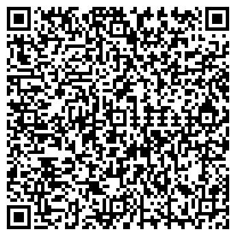 QR-код с контактной информацией организации АЛЬФА ДИЗЕЛЬ