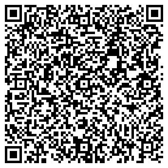 QR-код с контактной информацией организации АВТО-КОМПЛЕКТ