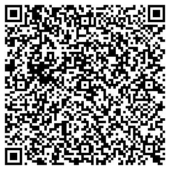 QR-код с контактной информацией организации АВТОГАЛАКТИКА