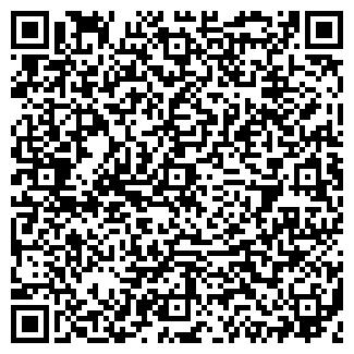 QR-код с контактной информацией организации АВТОДЕТАЛЬ