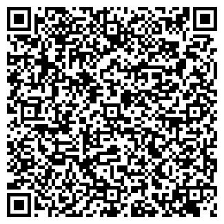 QR-код с контактной информацией организации АВТОЗОНА