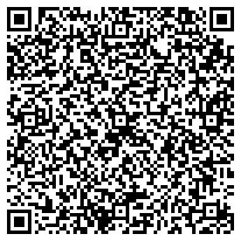 QR-код с контактной информацией организации ЗАВОД МЕТАЛЛОКОНСТРУКЦИЙ