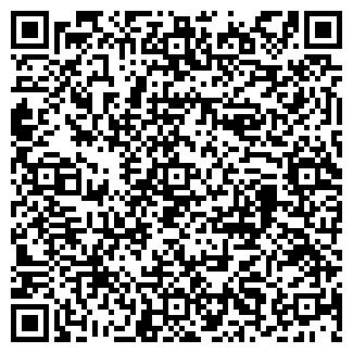 QR-код с контактной информацией организации АРЧУК