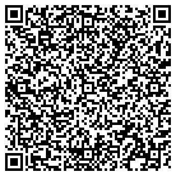 QR-код с контактной информацией организации ВИКИНГ-ПЛЮС
