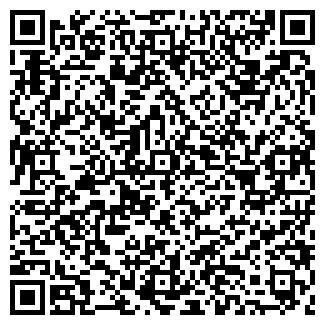 QR-код с контактной информацией организации ИНТЕРКАРС