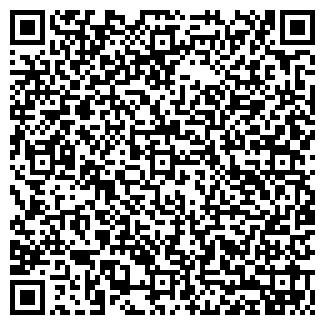 QR-код с контактной информацией организации КОНКОРД
