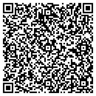 QR-код с контактной информацией организации МЕХ