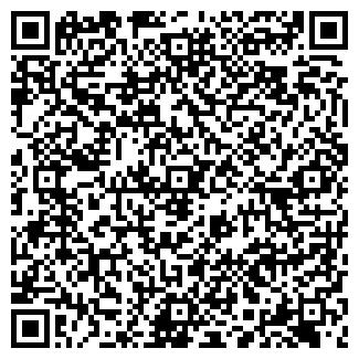 QR-код с контактной информацией организации МЕХАНИКА