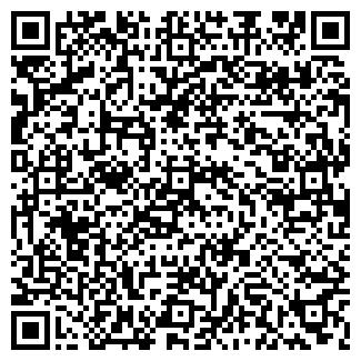 QR-код с контактной информацией организации ОДРИ