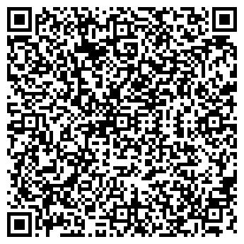 QR-код с контактной информацией организации ОРБИТА ПЛЮС