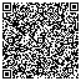 QR-код с контактной информацией организации РЕГИОН АВТО