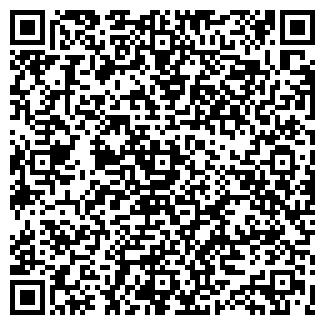 QR-код с контактной информацией организации РОССКО