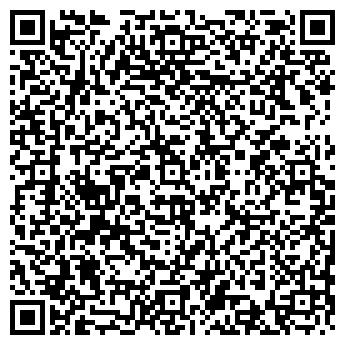 QR-код с контактной информацией организации РЫБАЛКА У ПЛОТИНЫ