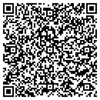 QR-код с контактной информацией организации КБО ПИНСКИЙ ОАО
