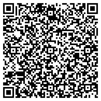 QR-код с контактной информацией организации СЕДАН